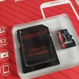 Карты памяти - Micro SD новая в упаковке 32Gb, 0