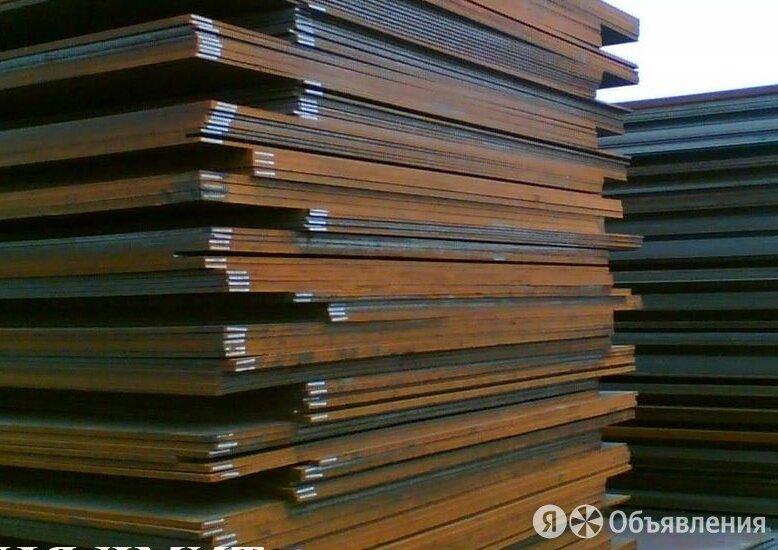 Лист горячекатаный 20х1200х5000 ст. 12МХ по цене 80750₽ - Металлопрокат, фото 0