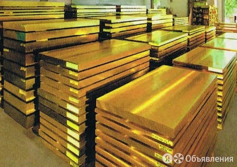 Плита бронзовая 90х600х1500 мм БрО10Ф1 по цене 808₽ - Металлопрокат, фото 0