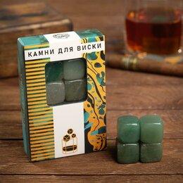 Аксессуары - Набор камней для виски, 4 шт зелёный авантюрин, 0