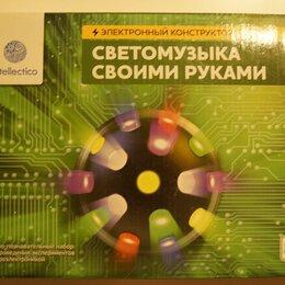 Развивающие игрушки - Набор Intellectico Электронный конструктор. Светомузыка своими руками, 0