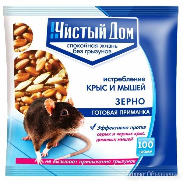 ЧД зерновая приманка (от крыс и мышей) 100 гр по цене 34₽ - Отпугиватели и ловушки для птиц и грызунов, фото 0