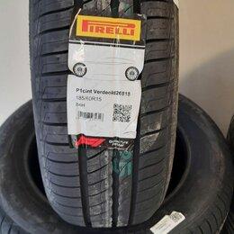 Шины, диски и комплектующие - 185/60 R15 84H Pirelli Cinturato P1 Verde, 0