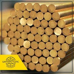 Коньки - Пруток латунный ЛО62-1 27 мм ГОСТ 2060-2006, 0