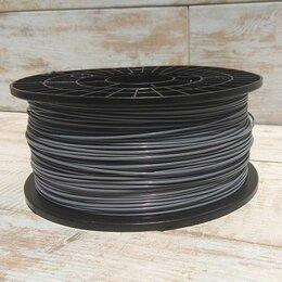 Расходные материалы для 3D печати - PETG пруток 1.75 мм серый катушка 850р, 0