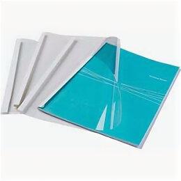 Бумага и пленка - LAMIREL Пленка для ламинирования Lamirel 54x86мм, 125мкм, 0