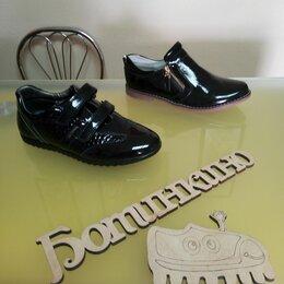Ботинки - Полуботинки для школы, 0