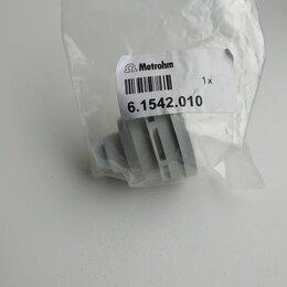 Лабораторное и испытательное оборудование - Керамический запорный клапан для титратора Metrohm, 0