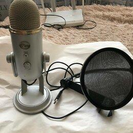 Микрофоны - Микрофон blue yeti серебристый, 0
