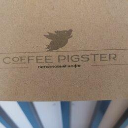 Прочие услуги - Открытие кофейни под ключ, 0