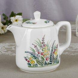 """Заварочные чайники - Чайник """"Этюд"""",1 сорт, 760 мл, 0"""