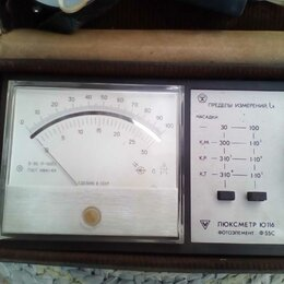 Измерительные инструменты и приборы - Электроизмерительный прибор, 0