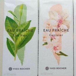 Парфюмерия - Туалетная вода Cerisier, Thé Vert, Rose 100 мл, 0