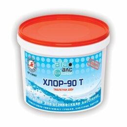 Химические средства - Медленный хлор БиоБак 90Т, 0