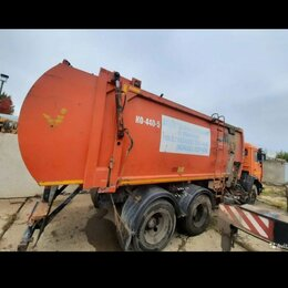 Спецтехника и навесное оборудование - Камаз ко-440-5 2013 г.в., 0