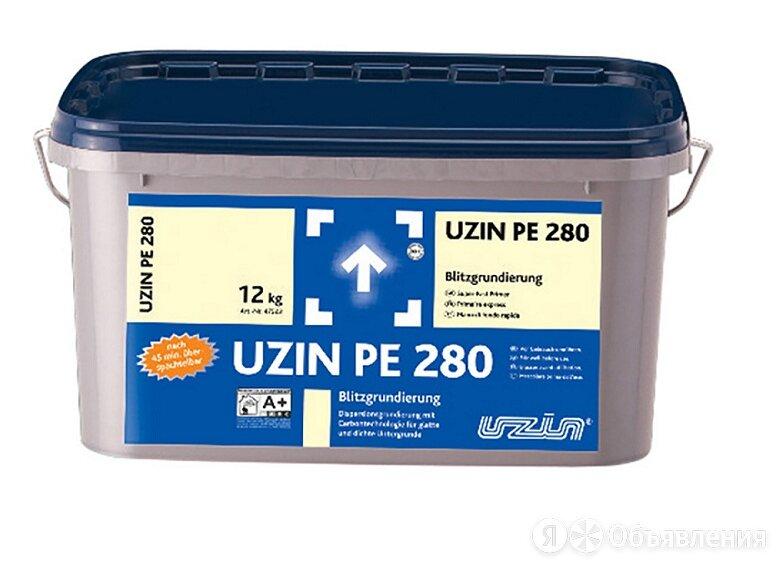 Грунтовка 1-К дисперсионная UZIN PE 280 по цене 5043₽ - Строительные блоки, фото 0