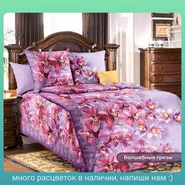 Постельное белье - Постельное белье 1.5 спальное, 0