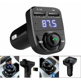 Усилители и ресиверы - Автомобильный FM-модулятор X8, 0