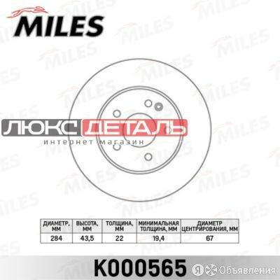 MILES K000565 Диск тормозной MERCEDES W202 1.8-3.0 93-01 передний вент.D284мм.  по цене 2163₽ - Тормозная система , фото 0