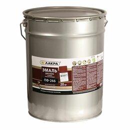 Эмали - Эмаль ПФ-266 Желто-коричневый  20кг Лакра-Синтез, 0