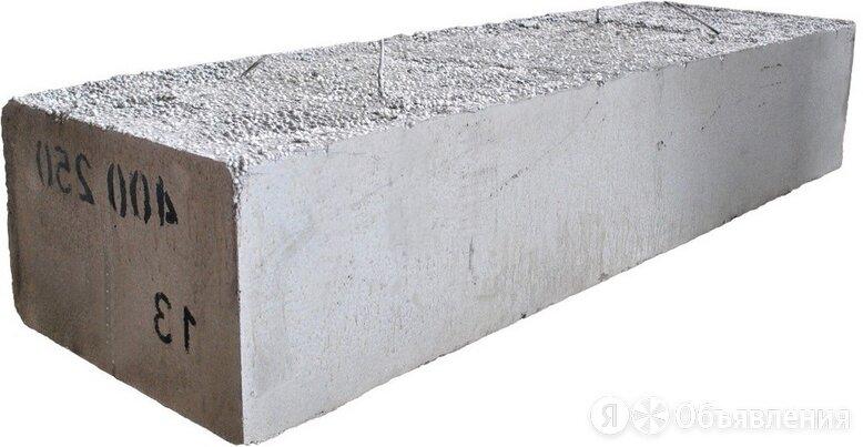 Перемычка полистиролбетонная ППБу 33-40-25 под газоблок по цене 5550₽ - Строительные блоки, фото 0