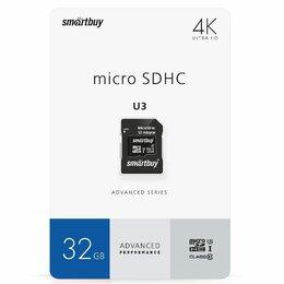 Карты памяти - КАРТА ПАМЯТИ SMARTBUY SDXC 32Gb U3 V30 R/W 90/55 а, 0