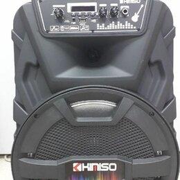 Портативная акустика - Bluetooth колонка Kimiso QS-1210 динамик 12'' с микрофоном , 0