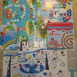 Настольные игры - Детские настольные игры набором, 0