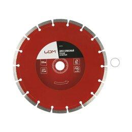 Для дисковых пил - Диск алмазный отрезной LOM, сегментный, сухой рез, 230 х 22 мм, 0