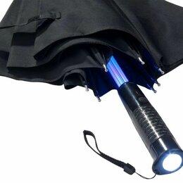 """Зонты и трости - Зонт """"Джедая"""" с подсветкой и фонариком, 0"""