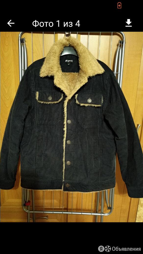 Мужская куртка 46-48 р.р по цене 1000₽ - Куртки, фото 0