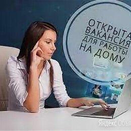 Менеджеры - Менеджер для работы с персоналом, 0