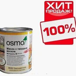 Масла и воск - Масло с твердым воском osmo/осмо 3032; 3062; 3011; 3065, 0