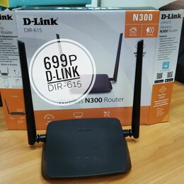 Проводные роутеры и коммутаторы - Wi-fi роутер d-link dir-615s, 0
