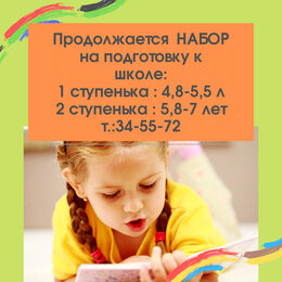 Обучающие материалы и авторские методики - Подготовка к школе, 0