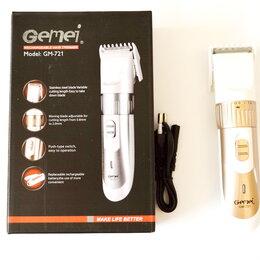 Машинки для стрижки и триммеры - Машинка для стрижки бороды и усов 3W GM-721, 0