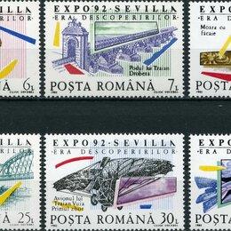 Марки - Выставка Expo 92. Румыния 1992 г., 0