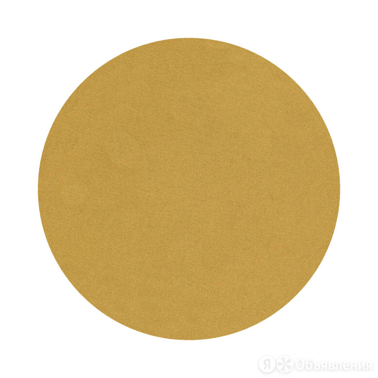 Круг шлифовальный NAPOLEON PAPER GOLD по цене 153₽ - Для шлифовальных машин, фото 0