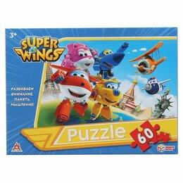 Пазлы - 305149   Супер крылья. Пазлы классические в коробке. Пазл 60 деталей. Умные игры, 0