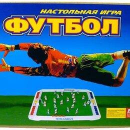 Настольные игры - Настольная игра Футбол, 0