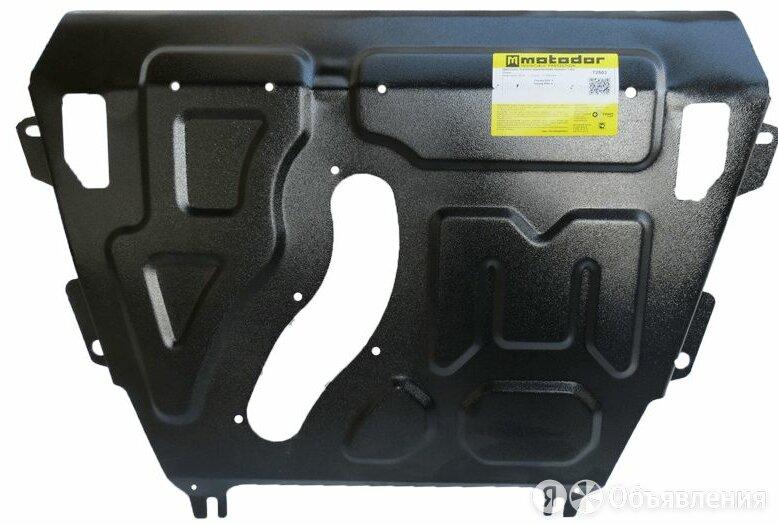 Защита Картера Toyota RAV 4 ( 2013-2019 ) г. арт: 1660-72503 по цене 4400₽ - Кузовные запчасти, фото 0