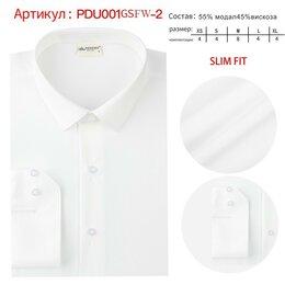 Рубашки - Сорочка MIXERS PDU001GSFW-2, 0