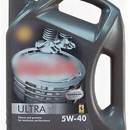 Масла, технические жидкости и химия - Масла моторные Shell Shell 5W-40 / Helix Ultra 4L, 0