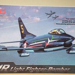 Сборные модели - G.91R Light Fighter-Bomber 1/72 Meng DS-004, 0