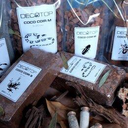 Грунты для аквариумов и террариумов - Субстрат из кокоса для рептилий, 1-5 мм, 0