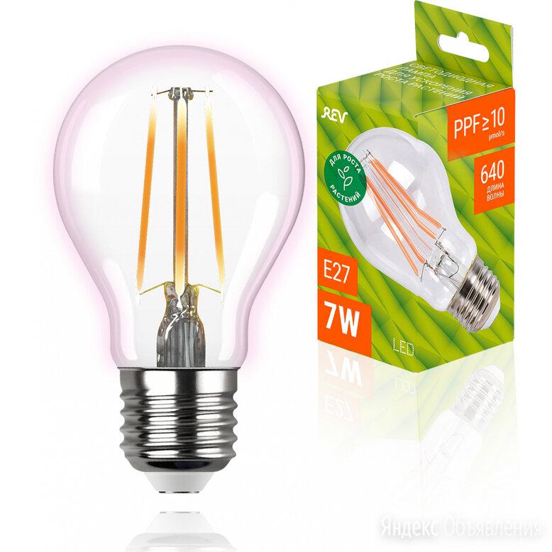 Светодиодная лампа для растений REV А60 E27 7W FILAMENT по цене 211₽ - Аксессуары и средства для ухода за растениями, фото 0