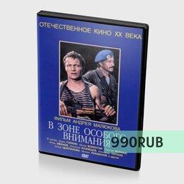 Видеофильмы - Фильмы на DVD (89), 0