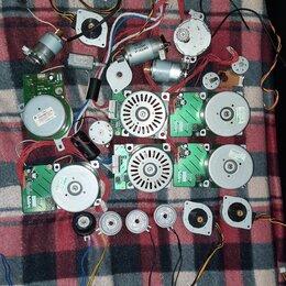 Аксессуары для принтеров и МФУ - Шаговые и обычные двигатели, 0