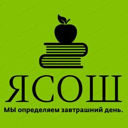 Учителя - Учитель русского языка и литературы, 0
