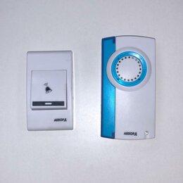 Электроустановочные изделия - Дверной звонок без проводной, 0